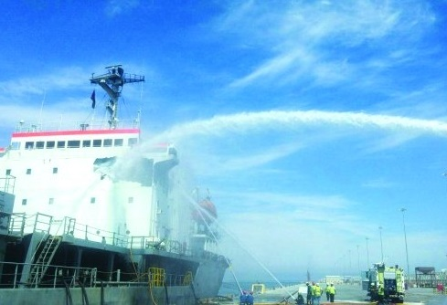 Raysut I cement carrier fire