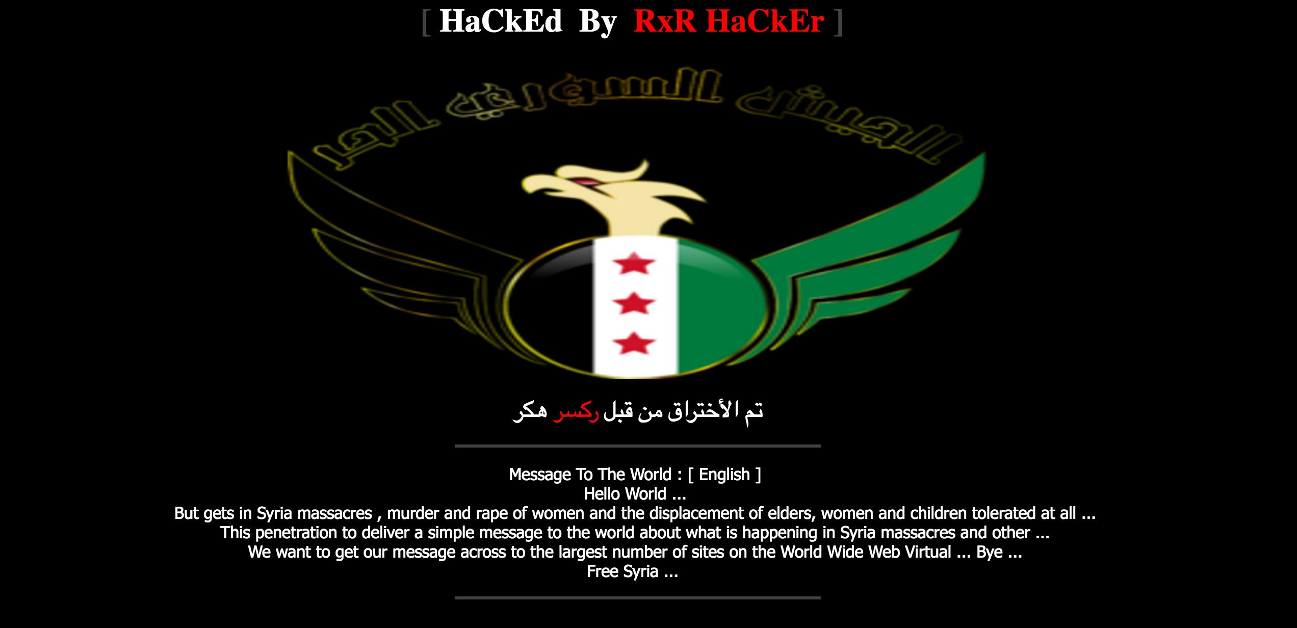 34 Kazakhstan Government Websites Hacked