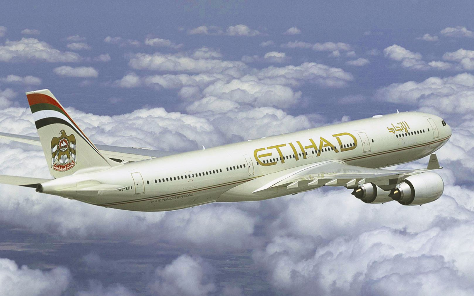 Etihad Airways is Not giving any Free Tickets to celebrate 15th Anniversary