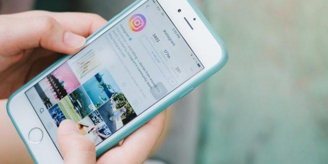 Swipe control feature on Instagram